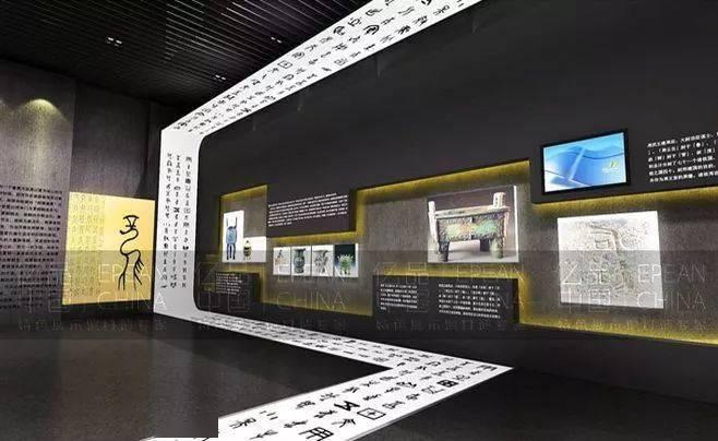 盘点国内创意展厅设计案例